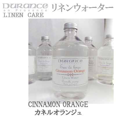 DURANCEデュランスリネンウォーター500mlカネルオラジュ(シナモンオレンジ)
