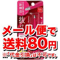 【ゆうメール便!送料80円】驚きの毛抜き先丸タイプ(ローズ)[GT-225]