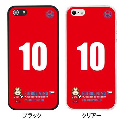 【iPhone5S】【iPhone5】【サッカー】【チェコ】【iPhone5ケース】【カバー】【スマホケース】 ip5-10-f-ck02の画像