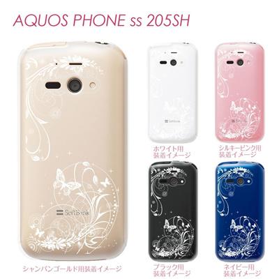 【AQUOS PHONE ss 205SH】【205sh】【Soft Bank】【カバー】【ケース】【スマホケース】【クリアケース】【クリアーアーツ】【花と蝶】 22-205sh-ca0068の画像