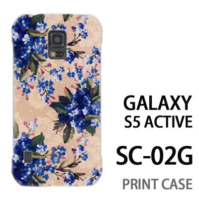 GALAXY S5 Active SC-02G 用『0310 小さな花 白』特殊印刷ケース【 galaxy s5 active SC-02G sc02g SC02G galaxys5 ギャラクシー ギャラクシーs5 アクティブ docomo ケース プリント カバー スマホケース スマホカバー】の画像
