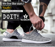 Hot sell New Mens Womens Casual Shoes Fashion Breathable Shoes Lace-up style Flat Students shoes Lovers shoes 36-46 No Logo