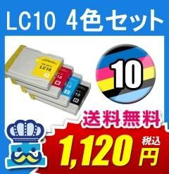 DCP-330C 対応 プリンター インク ブラザー brother LC10 互換インクの画像