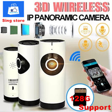 78% OFF★ 3D Wireless IP Panoramic Camera/ Support Two-Way Voice Intercom /App Remote Control / Surveillance Night Vision Pan / Wireless Security Camera / Easy Installation UK plug