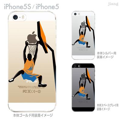 【iPhone5S】【iPhone5】【iPhone5sケース】【iPhone5ケース】【クリア カバー】【スマホケース】【クリアケース】【ハードケース】【着せ替え】【イラスト】【クリアーアーツ】【バスケットボール】 01-ip5s-zes062の画像