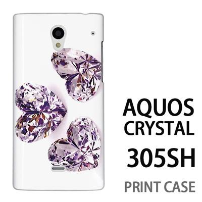 AQUOS CRYSTAL 305SH 用『0115 3つのガラスのハート』特殊印刷ケース【 aquos crystal 305sh アクオス クリスタル アクオスクリスタル softbank ケース プリント カバー スマホケース スマホカバー 】の画像