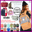 【*SG DISTRIBUTOR* INSTOCKS READY Buy 2 FREE Shipping】BEST SELLER ❤ 100% AUTHENTIC ANELLO BACKPACK ❤SUKINDOUGY laptop/ pokemon / powerbank /travel backpack/Large Capacity/ baby/ mummy/ kanken