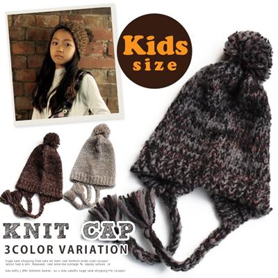 【キッズ用】耳あて付きポンポンニットキャップ 子供用 キッズサイズ 耳タレニット帽 帽子 ぼうし 耳あてニット帽 ベーシックフォルム 定番カラー nx158-kidsの画像