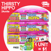 [RB] 【PREORDER!】Thirsty Hippo® Dehumidifier 600ml 24s!  CRAZY DEAL! LIMITED SETS!