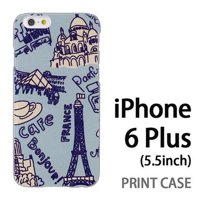 iPhone6 Plus (5.5インチ) 用『0910 フランス 水』特殊印刷ケース【 iphone6 plus iphone アイフォン アイフォン6 プラス au docomo softbank Apple ケース プリント カバー スマホケース スマホカバー 】の画像