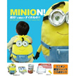 Free Shipping disaster prevention bag Children's minion disaster prevention Luc 10-point set of BR-982