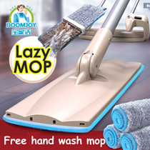 [BoomJoy]  2nd Generation Lazy Mop / hands free wash / upright drying / 1 free cloths  / Squeeze Water / Free Hand Washing/ Microfibre / 360° rotation / Dry and wet