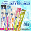 (Made in Korea) Pragma Aqua Anti Bacteria Bristles Toothbrush - 5 Types Available - For Adult and Kids