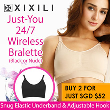 XIXILI Just-You 24/7 Wireless Bralette