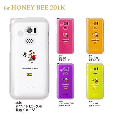 【HONEY BEE ケース】【201K】【Soft Bank】【カバー】【スマホケース】【クリアケース】【サッカー】【スペイン】 10-201k-fca-sp01の画像