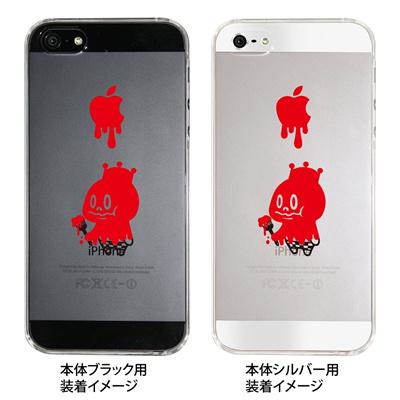 【iPhone5S】【iPhone5】【iPhone5ケース】【カバー】【スマホケース】【クリアケース】【マシュマロキングス】【キャラクター】 ip5-23-mk0008の画像