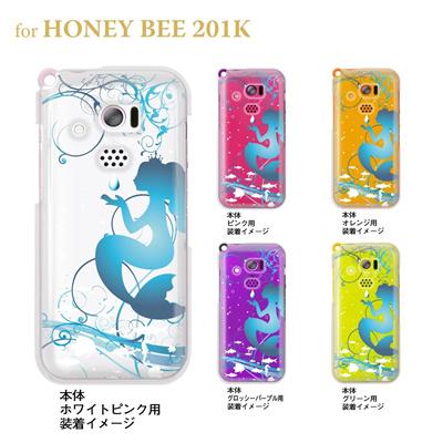 【HONEY BEE ケース】【201K】【Soft Bank】【カバー】【スマホケース】【クリアケース】【クリアーアーツ】【人魚姫】 08-201k-ca0100cの画像