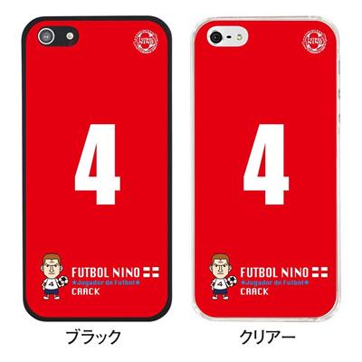 【イングランド】【iPhone5S】【iPhone5】【サッカー】【iPhone5ケース】【カバー】【スマホケース】 ip5-10-f-eg02の画像