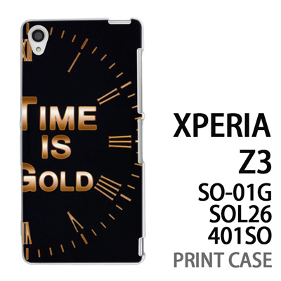 XPERIA Z3 SO-01G SOL26 401SO 用『No3 Time is GOLD』特殊印刷ケース【 xperia z3 so01g so-01g SO01G sol26 401so docomo au softbank エクスペリア エクスペリアz3 ケース プリント カバー スマホケース スマホカバー】の画像