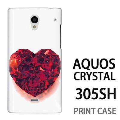 AQUOS CRYSTAL 305SH 用『0115 ガラスのハート 赤』特殊印刷ケース【 aquos crystal 305sh アクオス クリスタル アクオスクリスタル softbank ケース プリント カバー スマホケース スマホカバー 】の画像