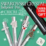 ★CHRISTMAS GIFT★[SWAROVSKI CRYSTAL Ballpoint Pen]Swarovski Elements/Admission/Graduation/Birthday/Stationeries/KOREA/Singapore/Chinese New Year