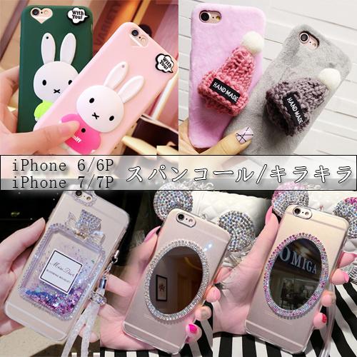 韓国2017新作!iPhone7高級の明るい顔 手帳型 iPhone6 ケーススマホケース iPhone7 ケース iPhone6 iPhone6Plus iphone6s