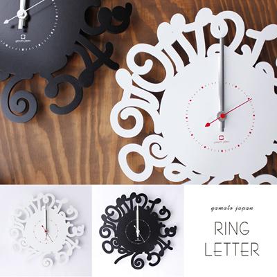 掛け時計インテリアヤマト工芸Ringletterリングレター