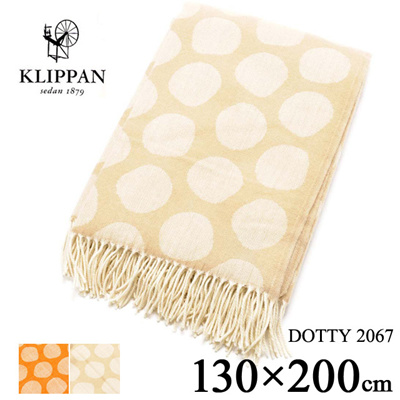 クリッパン KLIPPAN ウールブランケット 2067 DOTTYの画像