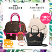Fall New Arrivals!! [COACH X KATE SPADE] •• Bag and Wallet Collections!! ••  New and 100% Authentic
