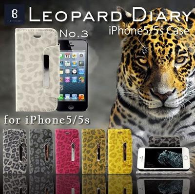 iphone 5s 手帳型ケース【iPhone5/5s】アイフォンケース ヒョウ柄 ダイアリーケース 豹柄の画像
