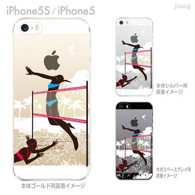 【iPhone5S】【iPhone5】【iPhone5sケース】【iPhone5ケース】【クリア カバー】【スマホケース】【クリアケース】【ハードケース】【着せ替え】【イラスト】【クリアーアーツ】【ビーチバレー】 01-ip5s-zes064の画像