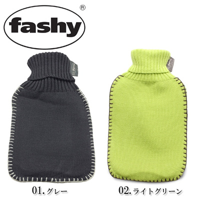 FASHY ファシー シンプルニット 湯たんぽ 6715 2.0L 水枕 プレゼント ギフトの画像