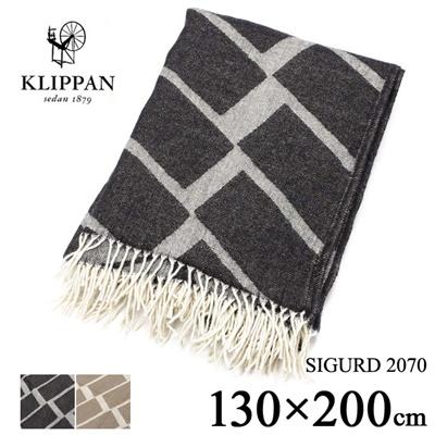 クリッパン KLIPPAN ウールブランケット 2070 SIGURDの画像