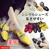 XM130 韓国ファッション HOT SALE!新品!復古なシューズ、厚底靴、レディース靴/スパンコール方頭靴/セクシーパンプス /キャンディカラー超ハイヒールパンプスサンダル/中ヒール/復古パンプス/サンダル/