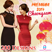 2017 Premium CNY Cheongsam Qipao Best Quality Best Seller CNY DnD Dress Costume Natural Silk Modern Improved Plus Size Chinese Dress Oriental Traditional 旗袍