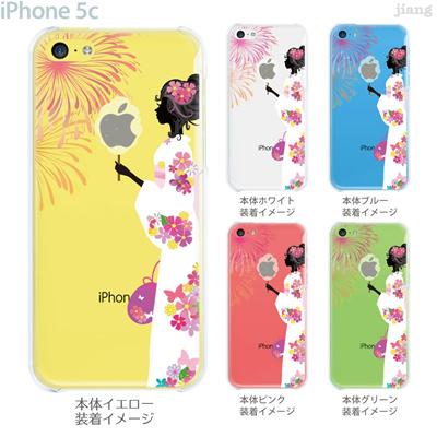 【iPhone5c】【iPhone5cケース】【iPhone5cカバー】【iPhone ケース】【クリア カバー】【スマホケース】【クリアケース】【イラスト】【フラワー】【わたがし】 22-ip5c-ca0113の画像
