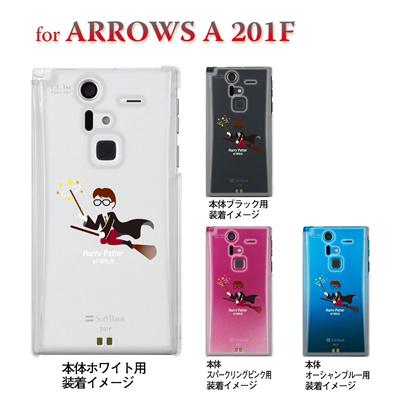 【ARROWS ケース】【201F】【Soft Bank】【カバー】【スマホケース】【クリアケース】【ユニーク】【MOVIE PARODY】【魔法使い】 10-201f-ca0034の画像