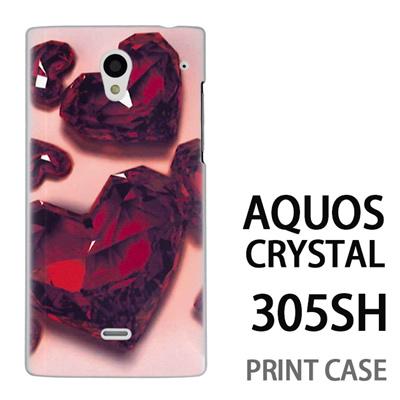 AQUOS CRYSTAL 305SH 用『0115 ガラスのハートいっぱい 赤』特殊印刷ケース【 aquos crystal 305sh アクオス クリスタル アクオスクリスタル softbank ケース プリント カバー スマホケース スマホカバー 】の画像