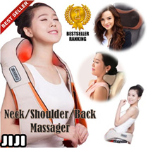 [HOME RELAXATION] uPAPA Hug Neck Back and Shoulder Massager Similar* Comfortable and Amazing * Unique Powerful Drum Rhythmic Massage * Massage Pillow Cushion * Sooth Aches [jijiideas]