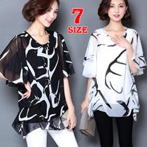 実写シフォンブラウス夏服にコード偽2件の収入印紙の半袖でゆったりラッパ袖トップス女装の長いセクション