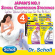$32.90 1st 100 QTY! [NEW DESIGN 2015 ADDED!] BRAND NEW★30% OFF SALE★ Authentic Dr. Scholl Medi Qtto ~ Japan No.1 Compression slimming Stocking  - 4 TYPES [Highly Raved by Xia Xue!]