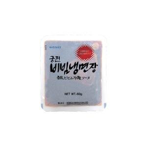 宮殿ビビン冷麺ソース(60g)の画像