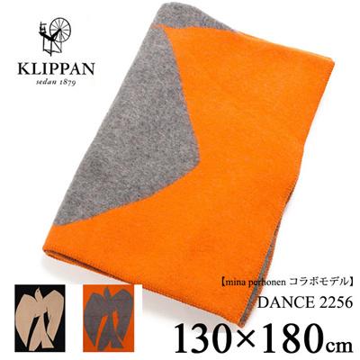 クリッパン KLIPPAN mina perhonenコラボモデル ラムウールブランケット 2256 DANCEの画像