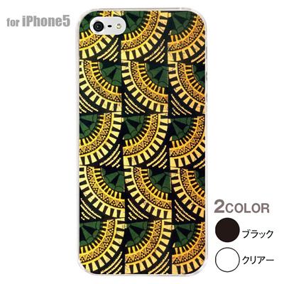 【iPhone5S】【iPhone5】【アルリカン】【iPhone5ケース】【カバー】【スマホケース】【クリアケース】【その他】【アフリカン テキスタイルパターン】 01-ip5-con014の画像