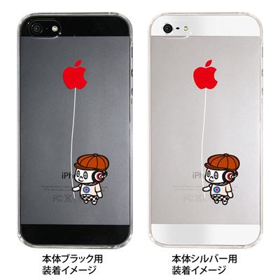 【iPhone5S】【iPhone5】【iPhone5ケース】【カバー】【スマホケース】【クリアケース】【マシュマロキングス】【キャラクター】 ip5-23-mk0015の画像