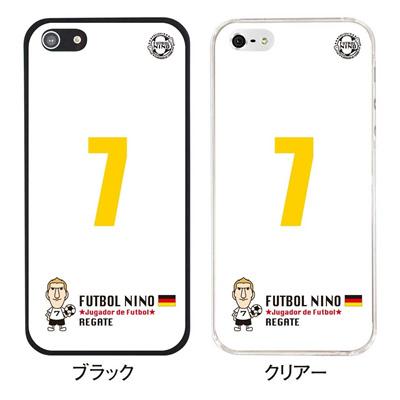 【ドイツ】【iPhone5S】【iPhone5】【サッカー】【iPhone5ケース】【カバー】【スマホケース】 ip5-10-f-gm02の画像