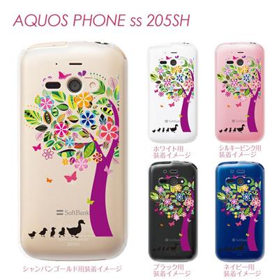 【AQUOS PHONE ss 205SH】【205sh】【Soft Bank】【カバー】【ケース】【スマホケース】【クリアケース】【クリアーアーツ】【花とアヒル】 22-205sh-ca0075の画像