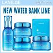 ★LANEIGE★ Water Bank Line!Water Bank Eye Gel/Gel Cream/Moisture Cream/Water Bank Essence/Double Gel Soothing Mask