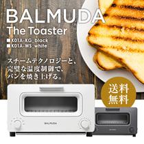 ★21400円←2000円割引クーポン使用でお得にGET!!(~8/21まで)★【選べる2色】オーブントースター 「BALMUDA The Toaster」(1300W) K01A-KG (ブラック)/K01A-WS(ホワイト)