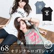 限定SALE✨★【当日出荷】オリジナルロゴTシャツ 『Yummy Grimes』 tシャツ レディース トップス ロゴT Tシャツ 半袖  国内発送 ve4337 クメ